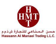 Logo of Hassann Al Manaei Trading LLC