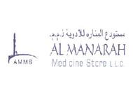 Logo of Al Manarah Medicine Store LLC